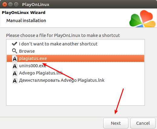 PlayOnLinux advego plagiatus 12