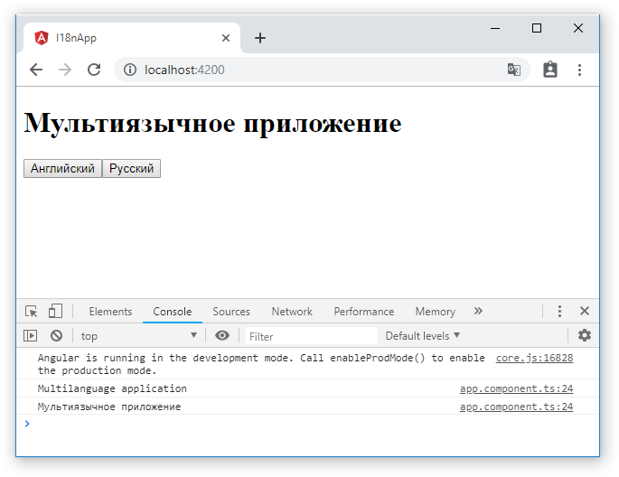 angular ngx-translate russian